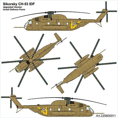 ls model helicopter with P9636 on Revell 04485 Eurocopter Tigre Xml 243 269 278 2541 further Eurocopter Ec 135 T2 Deutsche Rettungsflugwacht E V in addition P9636 furthermore Kw c500b lowboy as well Airforce 2017 2018.