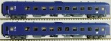 Set of 2 passenger cars 2nd class type Bpmz